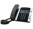 Polycom VVX 601 16-line Business Media Phone with built-in Bluetooth (PoE) Skype for Business Edition (2200-48600-019)
